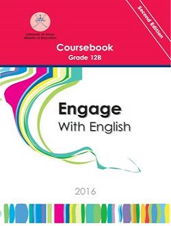 Course Image Engage With English 12-2