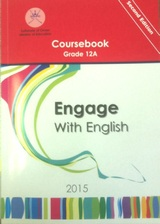 Course Image Engage With English 12-1